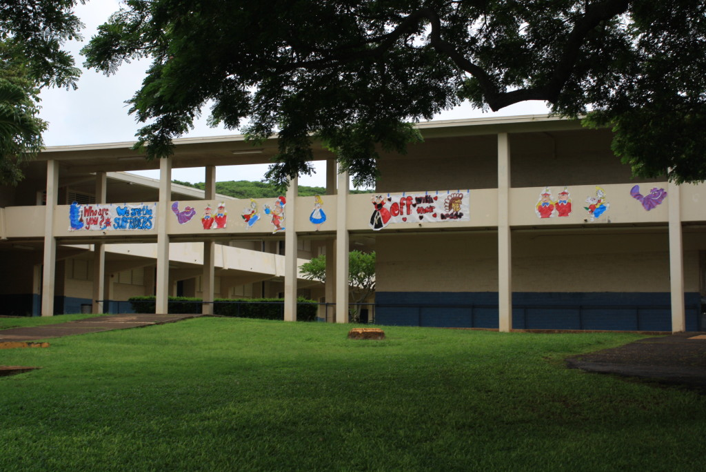 Kailua_highschool_ext