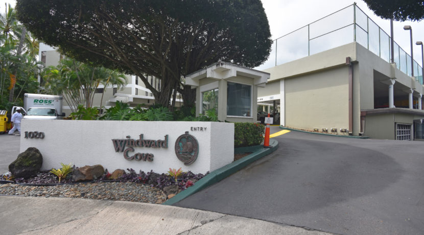 Windward Cove Sign